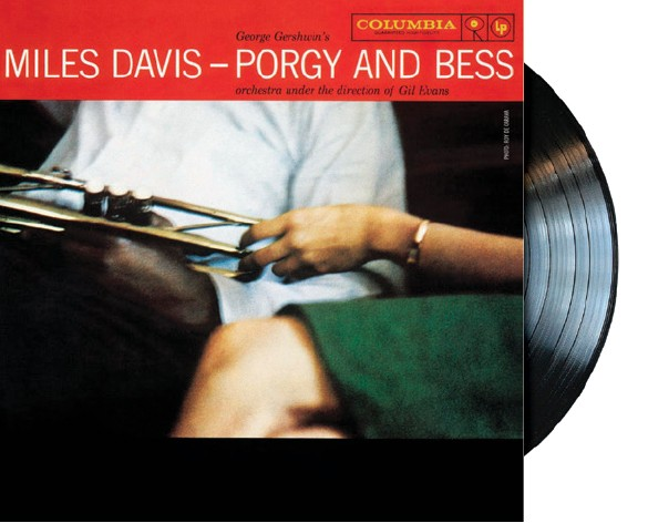 Miles Davis: Porgy and Bess (1959) Vinyl