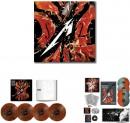 Metallica-SM2-Deluxe-Box Sale